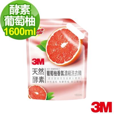 3M 天然酵素葡萄柚香氛濃縮洗衣精補充包1600ml