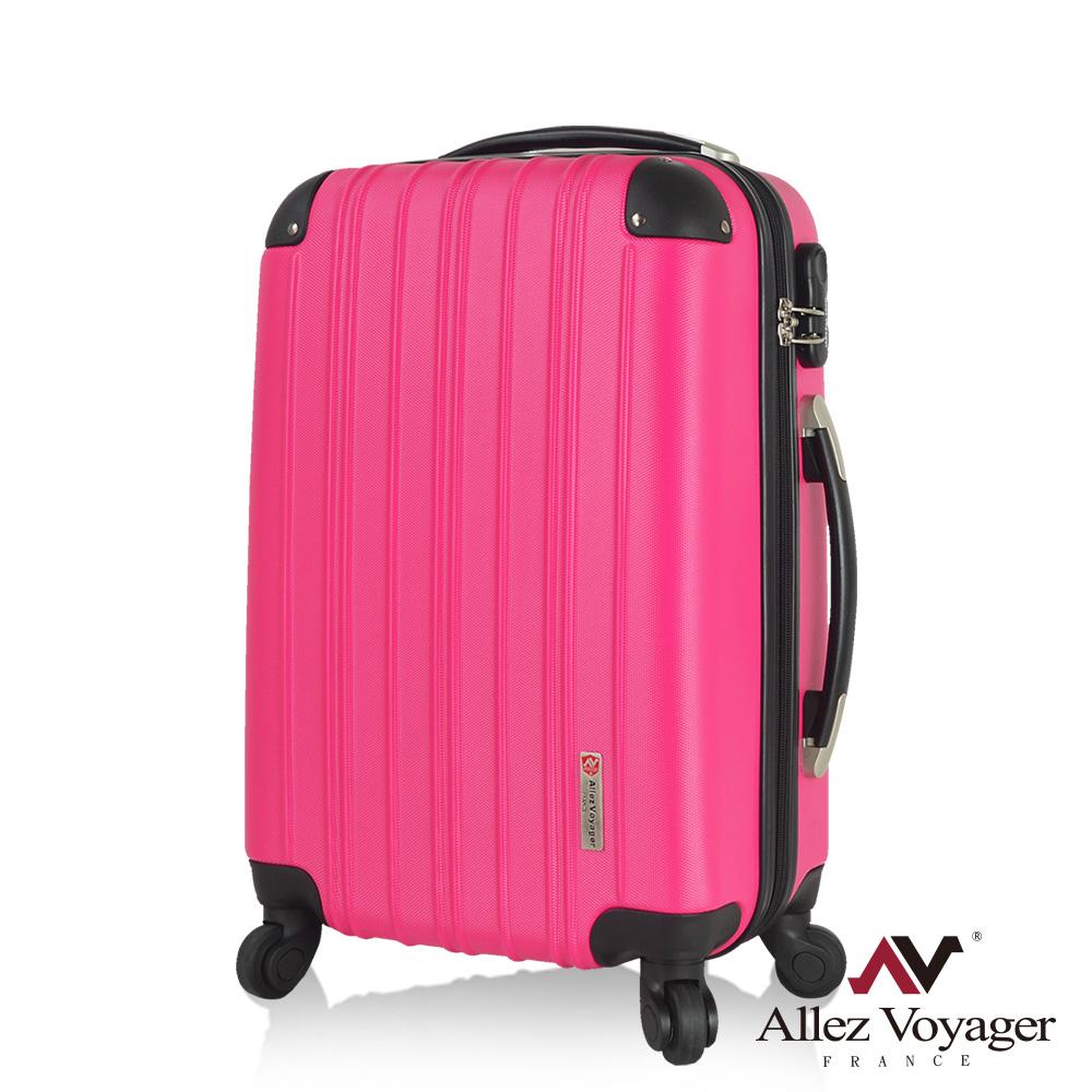 法國奧莉薇閣 絢彩系列箱見歡24吋撞色混搭行李箱/旅行箱(全桃紅)