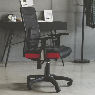 完美主義 FITTER系列電腦椅/辦公椅/T型扶手/附腰枕(3色)