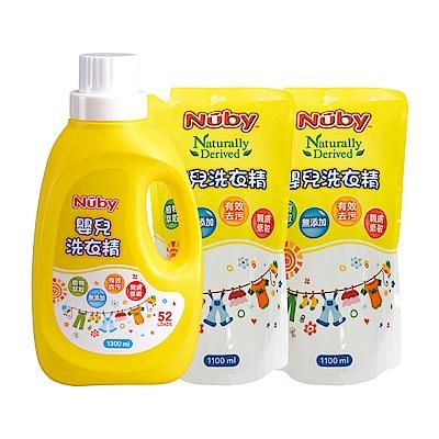 Nuby 嬰兒洗衣精補充包_3包x1100ml