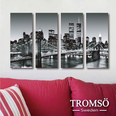 TROMSO時尚無框畫-紐約鐵橋迷你款 (4件1幅)