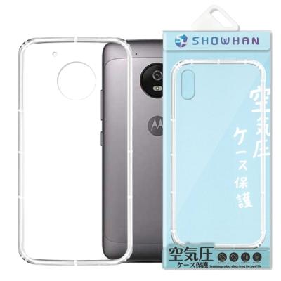 【SHOWHAN】 Motorola G5 Plus(5.5吋) 空壓手機殼