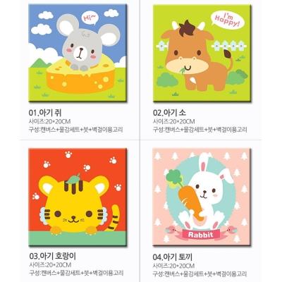 LOVIN 超萌韓版數字油畫 可愛動物系列(01-04) 4幅 20X20