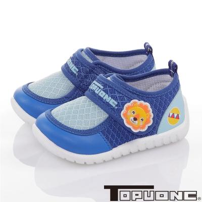 TOPUONE  輕量透氣抗菌防臭減壓休閒童鞋 藍色