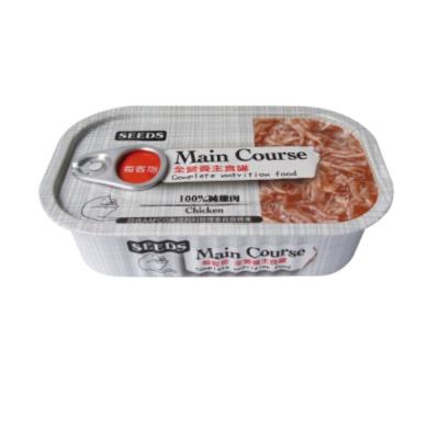 SEEDS每客思 全營養主食罐《100%純雞肉》115g