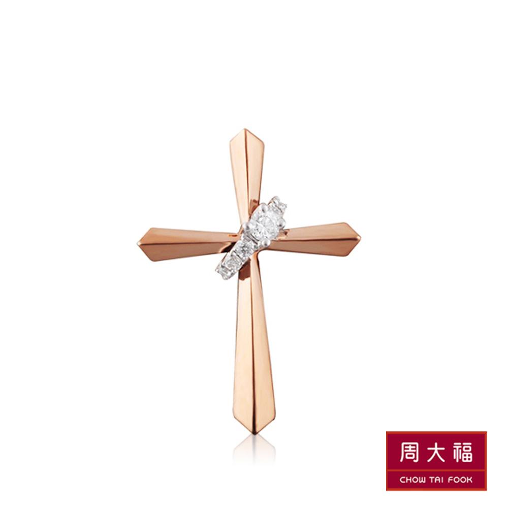 周大福  十字造型鑽石18K金吊墜 @ Y!購物