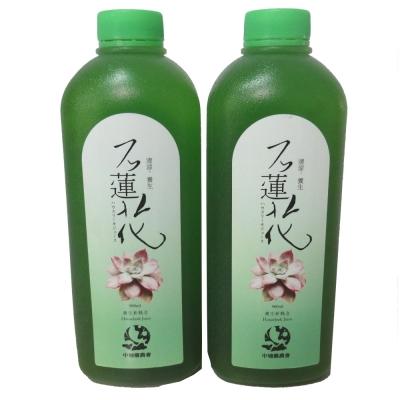 中埔農會出品 石蓮花果汁(960mlx24瓶)