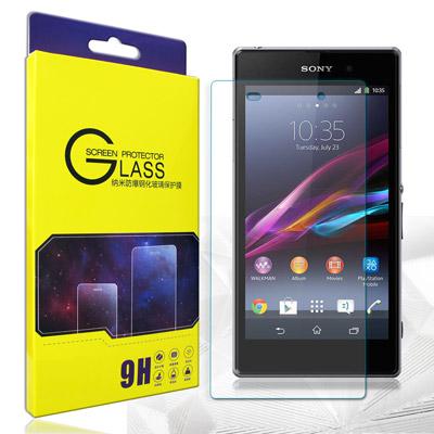 GLA SONY Xperia Z1 C6902 疏水疏油9H鋼化玻璃膜