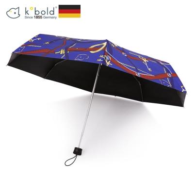 德國kobold酷波德 抗UV矽膠頭系列-8K超輕巧-遮陽防曬五折傘-藍紫