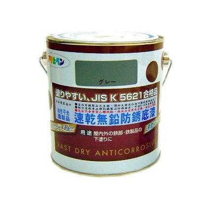 日本製鐵製品防鏽速乾底漆0.7L