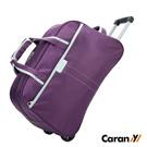 CARANY卡拉羊 時尚休閒大容量旅行拉桿包 行李包 手拎包 (水晶紫) 58-0001