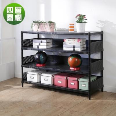 BuyJM加強型黑沖孔板四層置物架+3組圍欄120x45x90cm-DIY