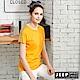 JEEP女裝 拼接圓領T恤-黃色 product thumbnail 1