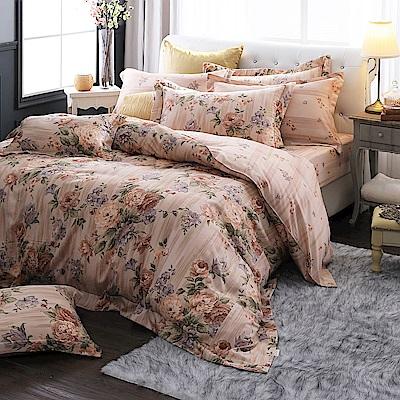 IN HOUSE-Classical garden-400織紗精梳棉薄被套床包組(雙人)