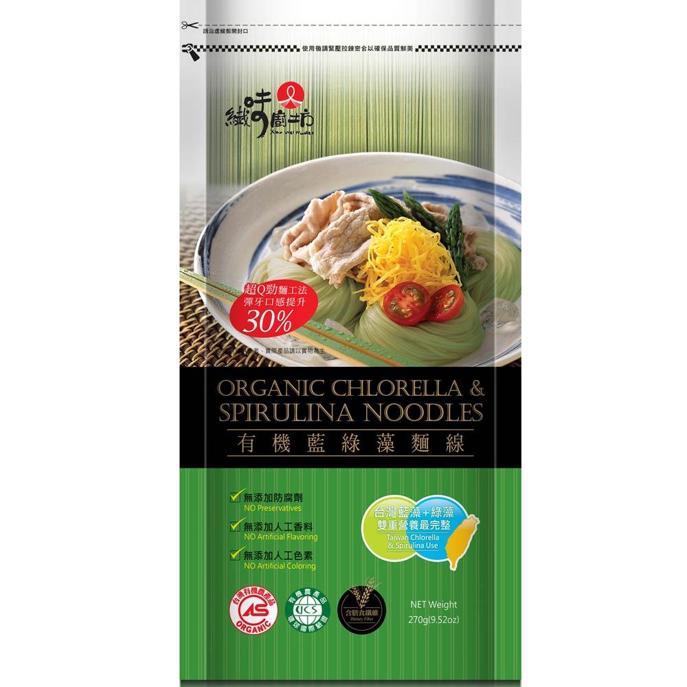 纖味廚坊 有機藍綠藻麵線(270g)