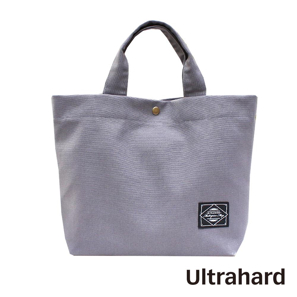 Ultrahard Masterpiece Map 兩用托特包系列(鐵灰)