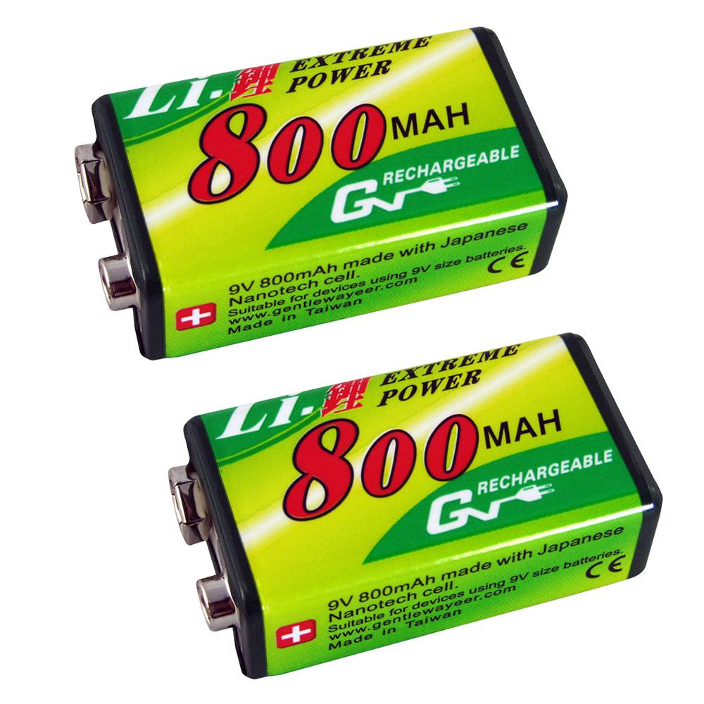 GN  9V 鋰充電電池x2 ( 鋰電池 2 顆 )