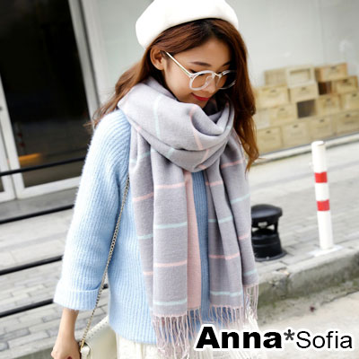 AnnaSofia 紛彩線格雙面版 仿羊絨大披肩圍巾(灰粉系)