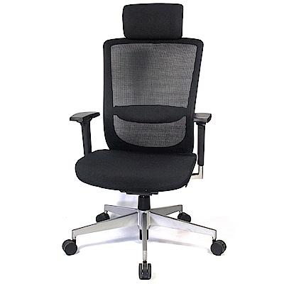 限量下殺 -  日本設計台灣製造I型電腦椅