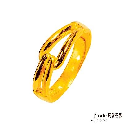 J'code真愛密碼 幸福戀人黃金男戒指