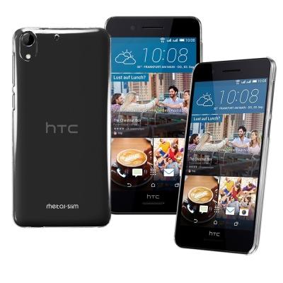 Metal-slim HTC Desire 728 dual sim 高抗刮PC...