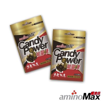 aminoMax邁克仕 Candy Power 能量糖 A102-1 (15包)