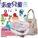 未來兒童 (1年12期) 贈 Recona高硼硅耐熱玻璃長型2入組(贈保冷袋1個) product thumbnail 1