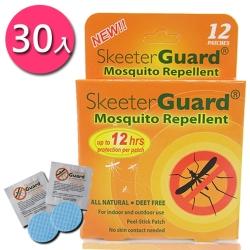 Skeeter Guard 全世界銷售第一12hr長效防蚊大大貼