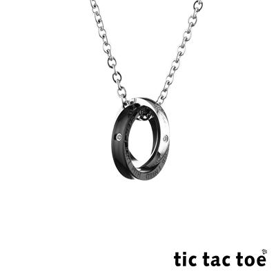 tic tac toe 需要愛白鋼男項鍊