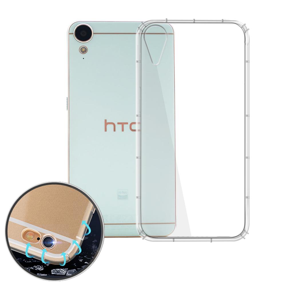 VXTRA HTC Desire 10 Lifestyle 防摔抗震氣墊保護殼