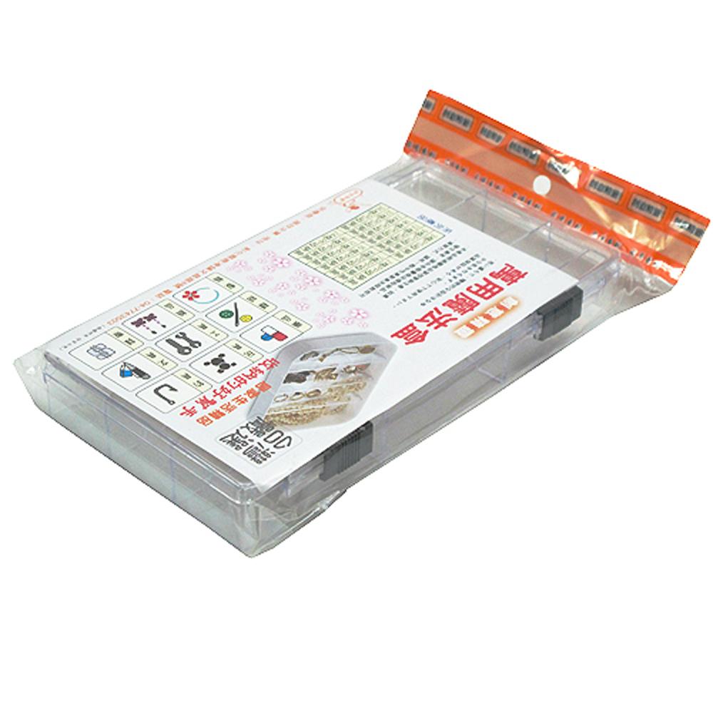 台灣製造緊密扣18格戒指耳環項鍊雜物收納盒萬用盒超值3入(PS18)