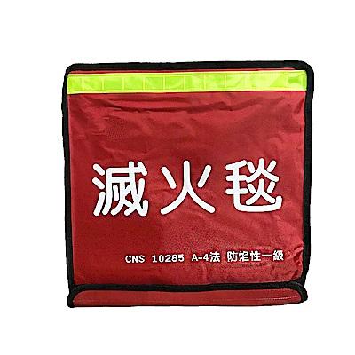 【防災專家】(防火毯/滅火布)全部防火材質 火場逃生 消防安檢必備裝備 魔毯