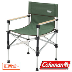 Coleman兩段式輕巧導演椅
