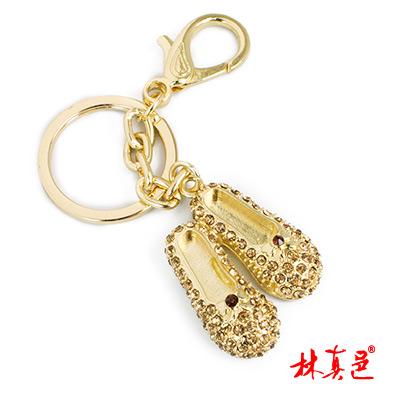 林真邑-名利富貴步步高升彩鑽鑰匙圈
