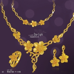 Magic魔法金-愛的光芒黃金套組 (約19.00錢)