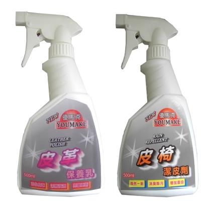 [快]優馬克皮革清潔保養雙福星-2入