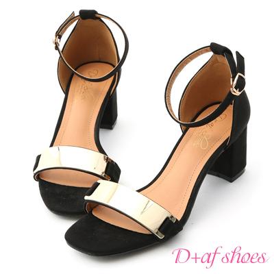 D+AF 夏日風尚.一字金屬片繫踝高跟涼鞋*黑