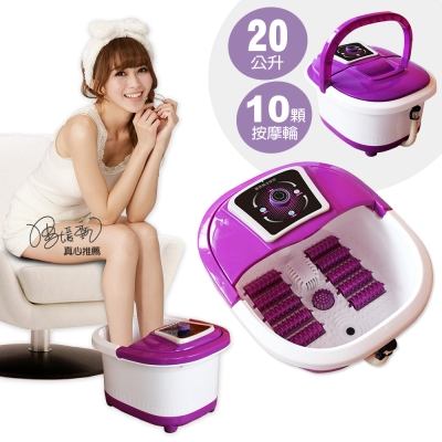 健身大師 大容量保溫蓋升級排水管特仕版足療機 高貴紫