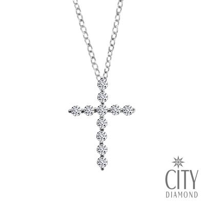 City Diamond引雅【Belief十字架系列】11顆十字架鑽石白K項鍊