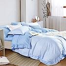 Ania Casa 波希米亞-藍 原廠天絲 採用3M吸溼排汗專利 單人鋪棉兩用被床包組