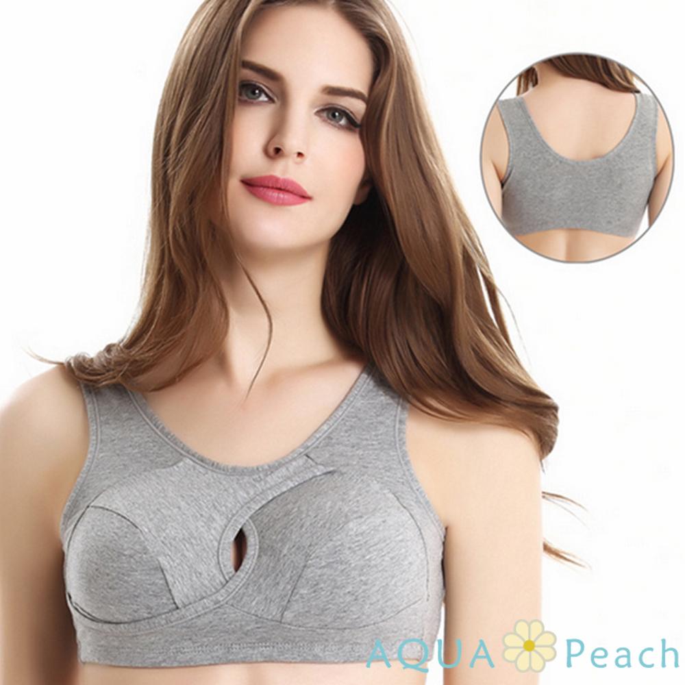 運動內衣 挖空透氣瑜伽內衣小背心 (灰色)-AQUA Peach