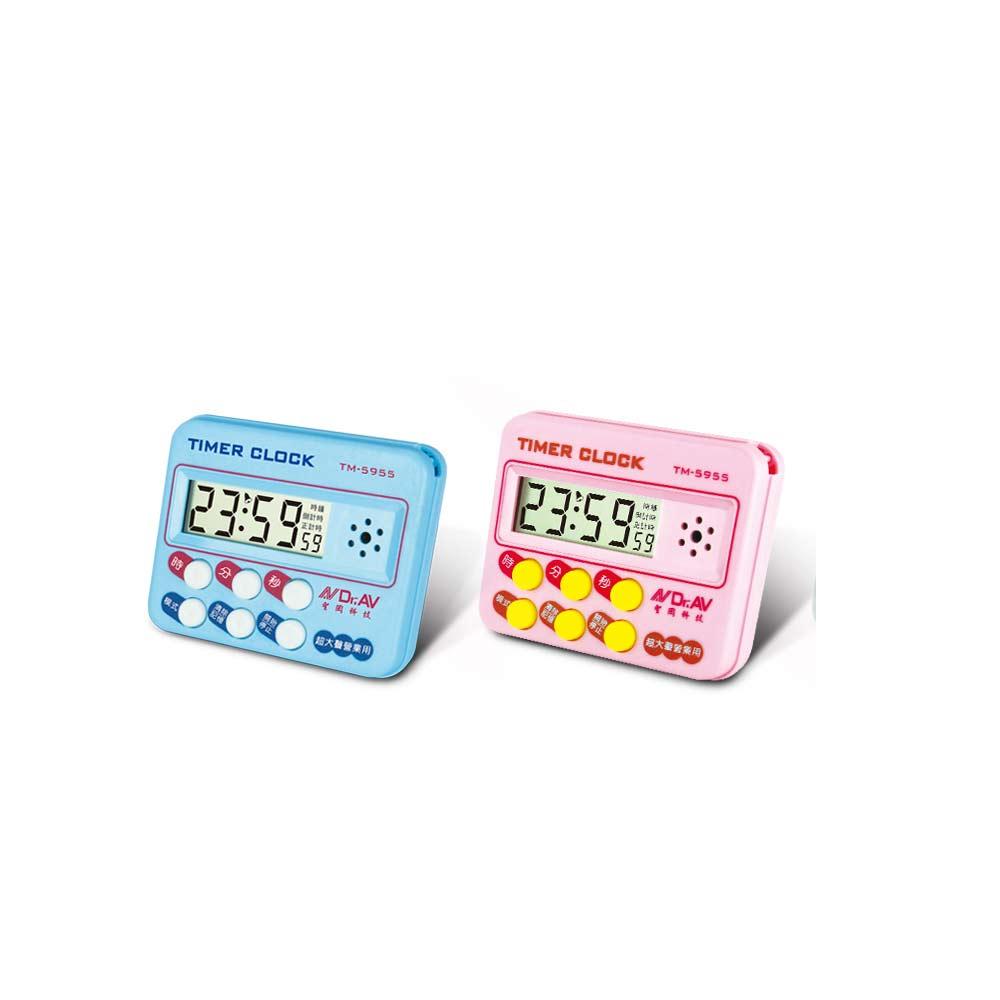 TM-5955 24小時 炫採數位計時器、倒數計時器(2入) 藍+粉紅 (8H)