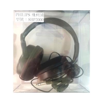 PHILIPS超輕便大耳機SHP2000加購MP3頸掛式耳機FR-620