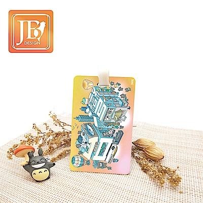 JB DESIGN-文創行李吊牌696_粉台灣文字