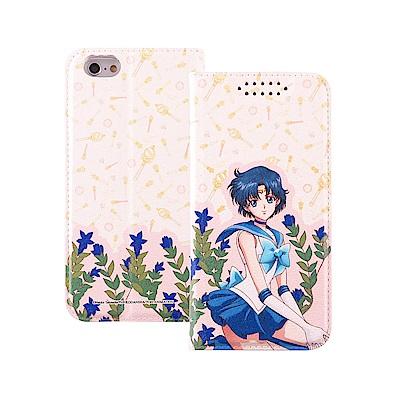 美少女戰士 iPhone 6/6s Plus 皮套__水星仙子