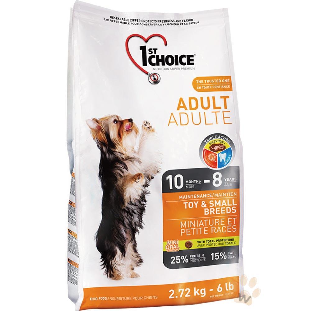 瑪丁 第一優鮮犬糧 迷你型成犬-雞肉配方2.72kg
