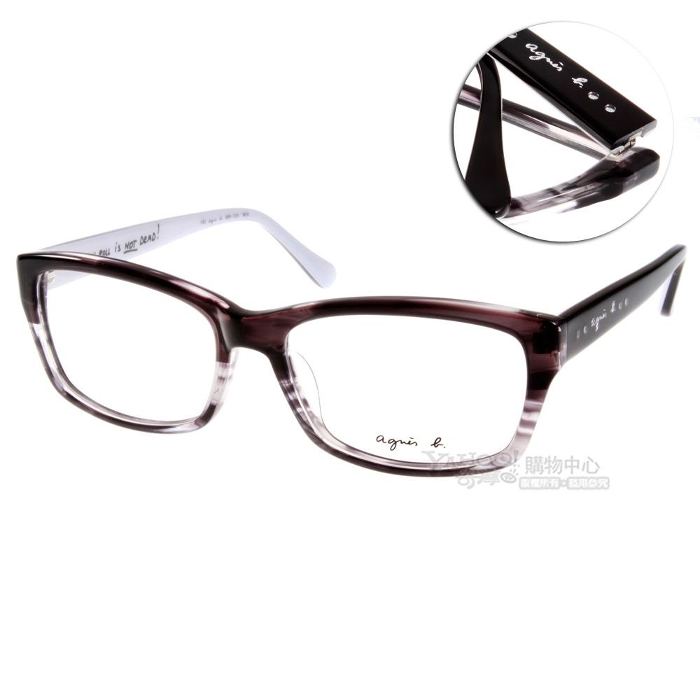 agnes b.眼鏡 法式簡約/黑白#ABP235 W26