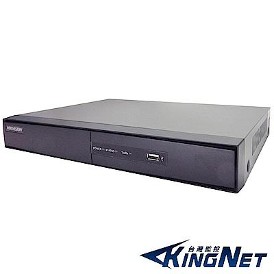 監視器攝影機KINGNET高清旗艦機皇2代TVI 1080P 8路主機DVR