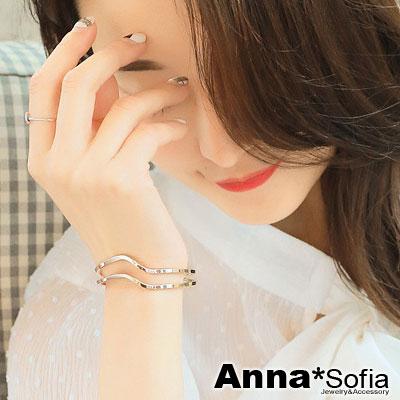 【3件5折】AnnaSofia 雙彎曲線 鍍K金硬質開口手環(玫瑰金系)