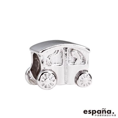 ESPANA伊潘娜 皇家禮車純銀串珠